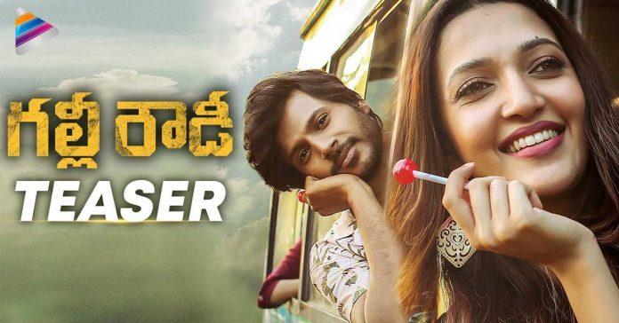 Gully Rowdy Telugu Movie Teaser