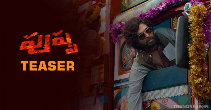 Pushpa Movie Official Teaser