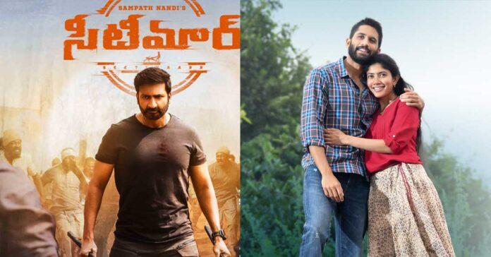 Upcoming Telugu Movie Releases in September 2021